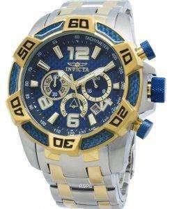 インビクタプロダイバー25855クロノグラフクォーツメンズ腕時計