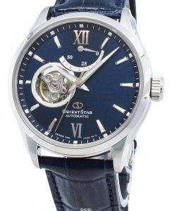 オリエントスターRE-AT0006L00B自動パワーリザーブメンズ腕時計