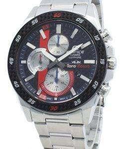 カシオエディフィスEFR-S567TR-2Aクロノグラフクォーツメンズ腕時計