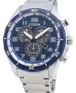 シチズンAR AT2440-51Lエコドライブタキメーターメンズ腕時計