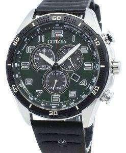 シチズンAR AT2441-08Xエコドライブタキメーターメンズ腕時計
