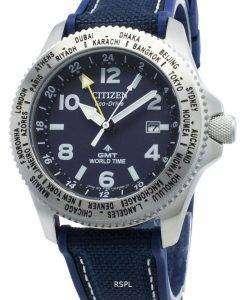 シチズンプロマスターBJ7100-15Lワールドタイムエコドライブ200 Mメンズ腕時計
