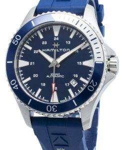ハミルトンカーキスキューバH82345341パワーリザーブ自動メンズ腕時計