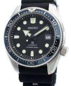 セイコープロスペックスSBDC063ダイバーの200 M自動日本製メンズ腕時計