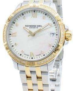 レイモンドウェイルジュネーブタンゴ5960-SPS-00995ダイヤモンドアクセントクォーツレディース腕時計