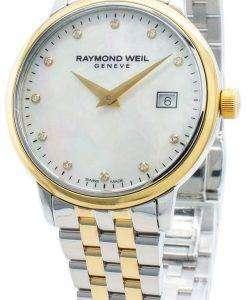 レイモンドウェイルジュネーブトッカータ5988-STP-97081ダイヤモンドアクセントクォーツレディース腕時計