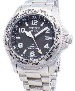 シチズンプロマスターエコドライブBJ7100-82E世界時間200 Mメンズ腕時計