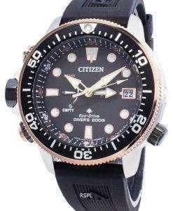 シチズンプロマスターエコドライブBN2037-11E限定版200 Mメンズ腕時計