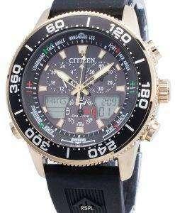 シチズンプロマスターマリンエコドライブJR4063-12Eクロノグラフ200 Mメンズ腕時計