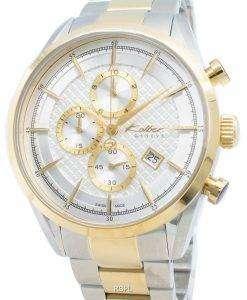 コルバージュネーブK9050211752クロノグラフクォーツメンズ腕時計