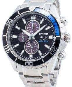 シチズンエコ・ドライブプロマスターCA0719-53E 200Mメンズ腕時計