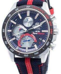 カシオエディフィスEQB-1000TR-2Aタキメーターソーラーメンズ腕時計