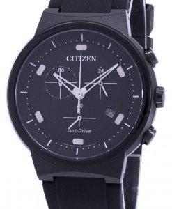 シチズンパラデックスエコドライブクロノグラフAT2405-01Eメンズ腕時計