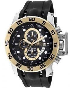 インビクタI-フォース19253クォーツクロノグラフ100Mメンズ腕時計