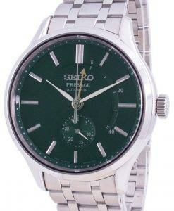 Seiko Presage Automatic Zen Garden SSA397 SSA397J1 SSA397J Japan Made Men's Watch