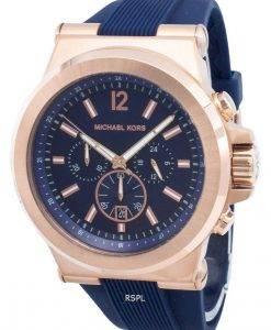 Michael Kors ディラン海軍シリコーン ストラップ MK8295 メンズ腕時計